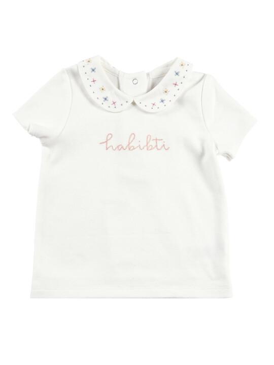 White Collared Slogan T-Shirt image number 1